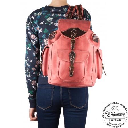 """Кожаный рюкзак """"Мидл"""" (розовый) - 13"""