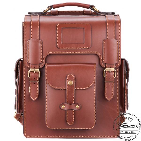 """Кожаный ранец-портфель """"Джон"""" (коричнево-рыжий). фото 1"""
