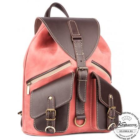 """Кожаный рюкзак """"Пилот"""" (розовый)"""
