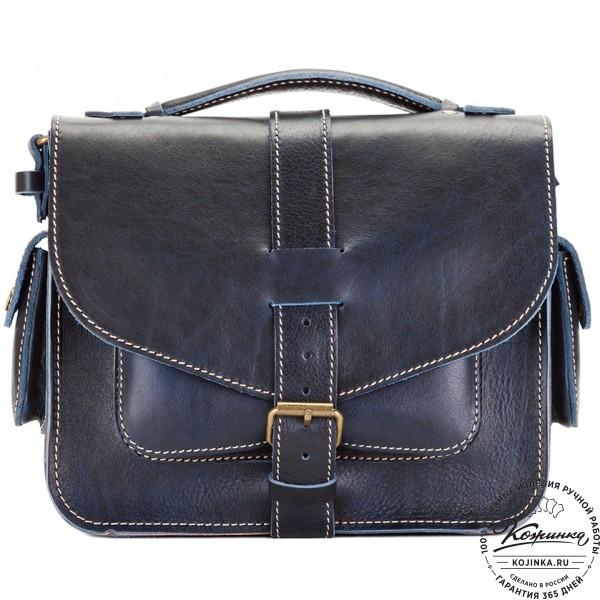 """Кожаная  сумка """"Виктория"""" (темно-синяя). фото 1"""
