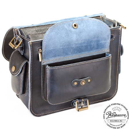 "Кожаная  сумка ""Виктория"" (темно-синяя)"