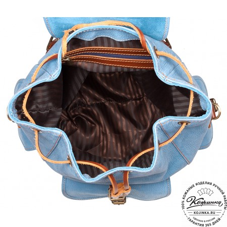 """Кожаный рюкзак """"Мидл"""" (голубой) - 8"""
