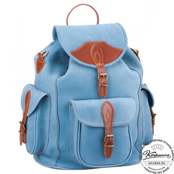 """Кожаный рюкзак """"Мидл"""" (голубой). фото 1"""