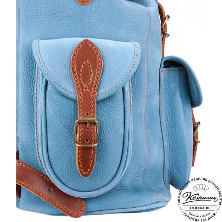"""Кожаный рюкзак """"Мидл"""" (голубой) - 10"""