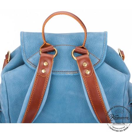 """Кожаный рюкзак """"Мидл"""" (голубой) - 13"""