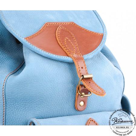 """Кожаный рюкзак """"Мидл"""" (голубой) - 15"""