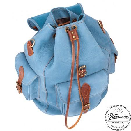 """Кожаный рюкзак """"Мидл"""" (голубой) - 16"""