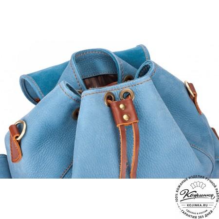 """Кожаный рюкзак """"Мидл"""" (голубой) - 17"""
