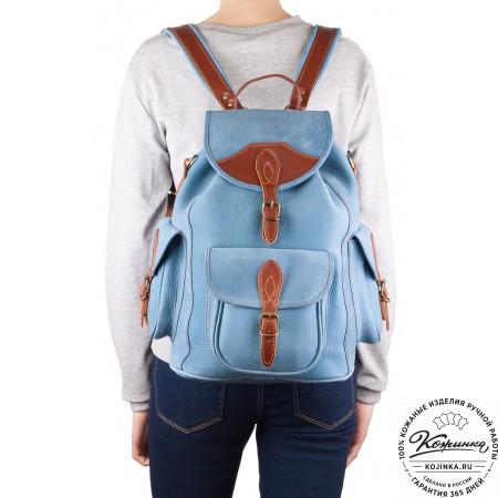 """Кожаный рюкзак """"Мидл"""" (голубой) - 3d модель"""