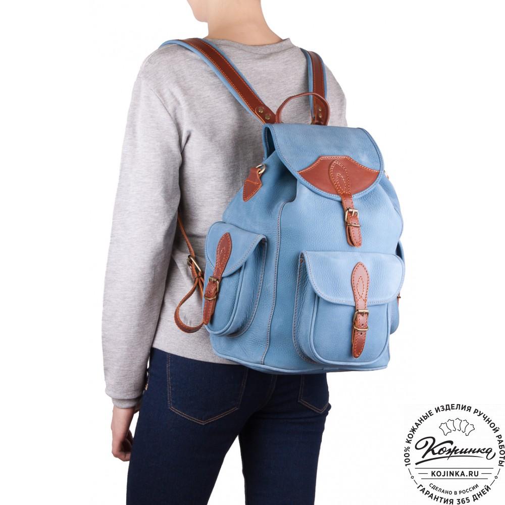 """Кожаный рюкзак """"Мидл"""" (голубой)"""