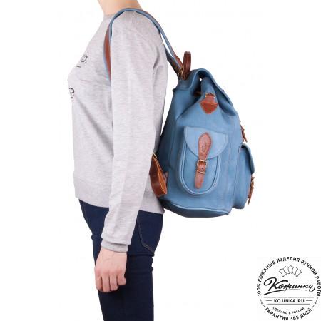 """Кожаный рюкзак """"Мидл"""" (голубой) - 4"""