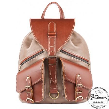 """Кожаный рюкзак """"Пилот"""" (оливково-серый)"""