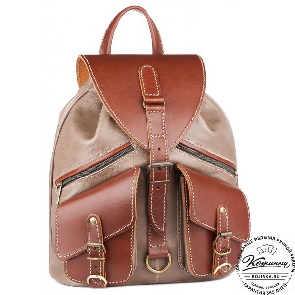 """Кожаный рюкзак """"Пилот"""" (оливково-серый). фото 1"""