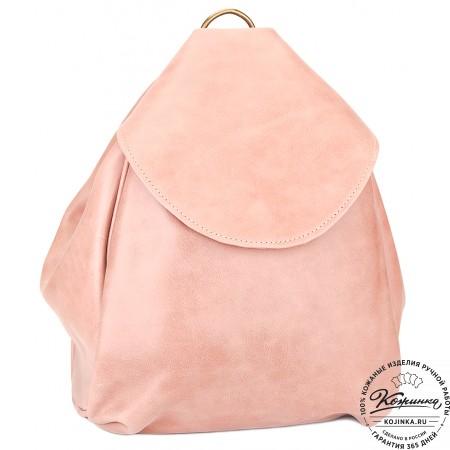 """Кожаный рюкзак-сумка """"Микки"""" (пыльная роза)"""