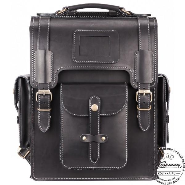 """Кожаный ранец-портфель """"Джон"""" (черный). фото 1"""