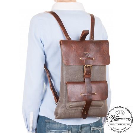 """Кожаный рюкзак """"Gray"""" (черный)"""
