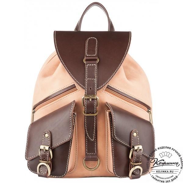"""Кожаный рюкзак """"Пилот"""" (персиковый). фото 1"""