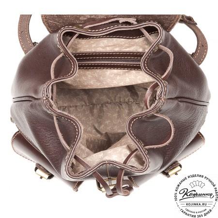 """Кожаный рюкзак """"Пилот"""" (темно-коричневый) - 13"""