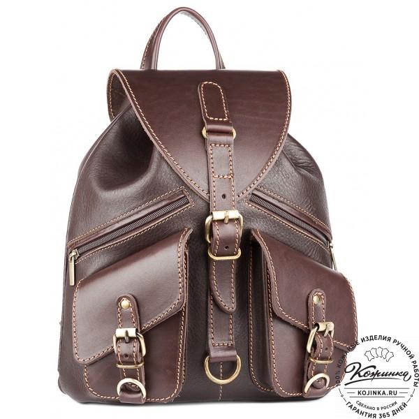 """Кожаный рюкзак """"Пилот"""" (темно-коричневый). фото 1"""