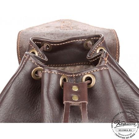"""Кожаный рюкзак """"Пилот"""" (темно-коричневый) - 6"""