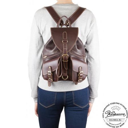 """Кожаный рюкзак """"Пилот"""" (темно-коричневый)"""