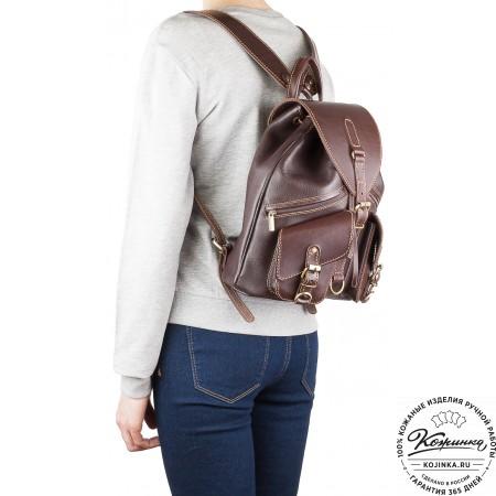 """Кожаный рюкзак """"Пилот"""" (темно-коричневый) - 5"""
