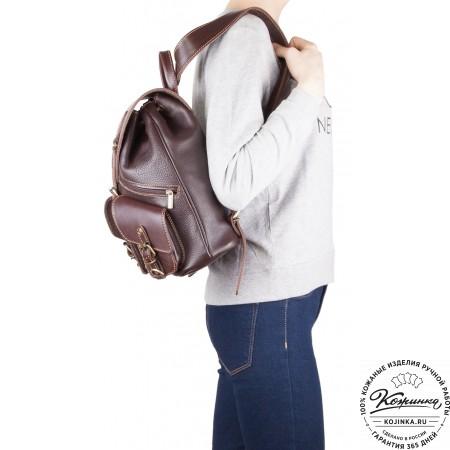 """Кожаный рюкзак """"Пилот"""" (темно-коричневый) - 4"""