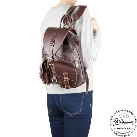 """Кожаный рюкзак """"Пилот"""" (темно-коричневый) - 3"""