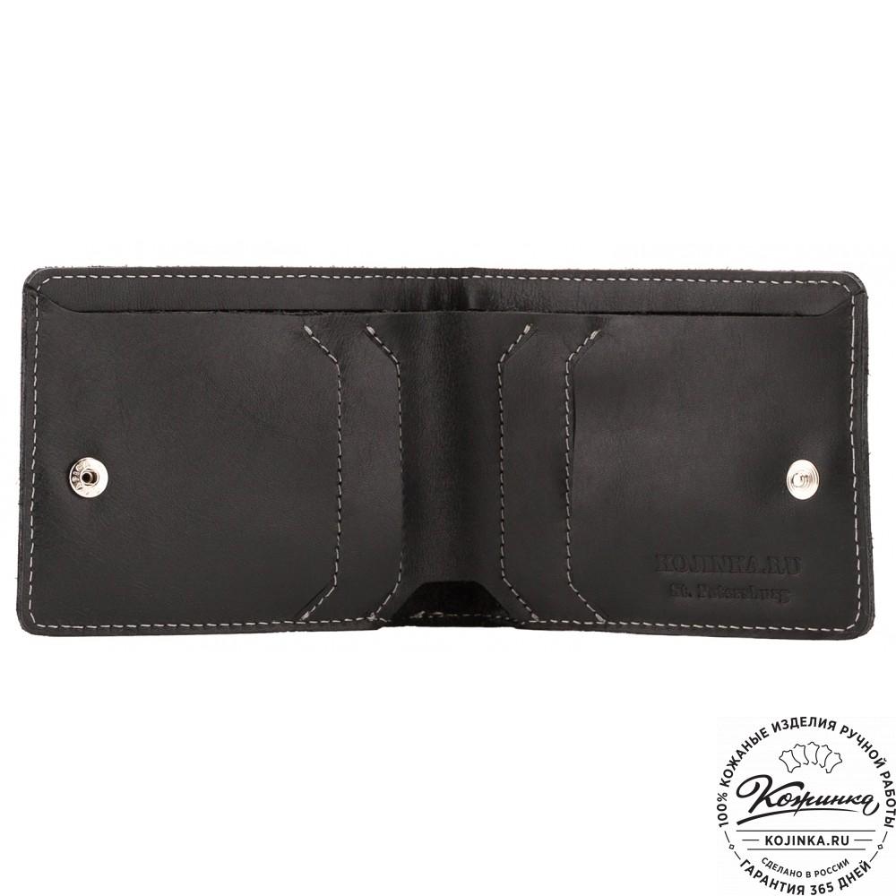 Кожаное портмоне Рим (черное)