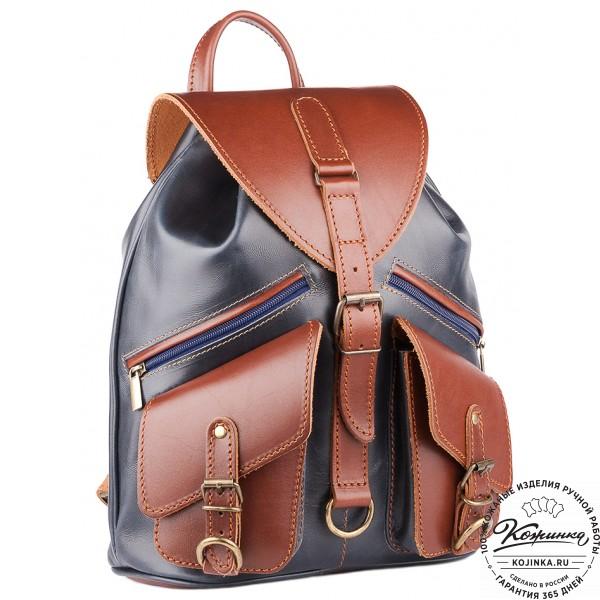 """Кожаный рюкзак """"Пилот"""" (темно-синий). фото 1"""