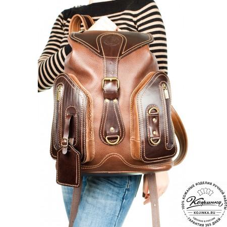 """Кожаный рюкзак """"Стиль 2"""" (коричневый) - 17"""