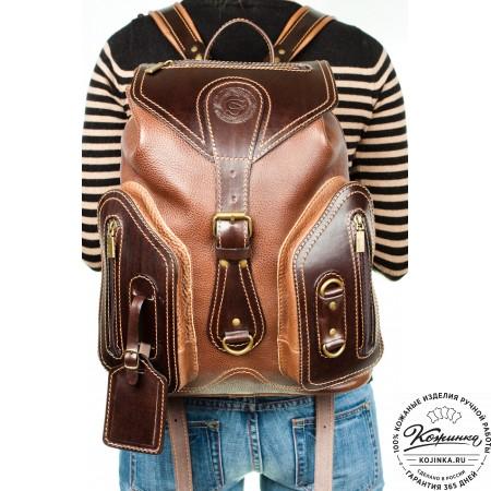 """Кожаный рюкзак """"Стиль 2"""" (коричневый) - 3"""