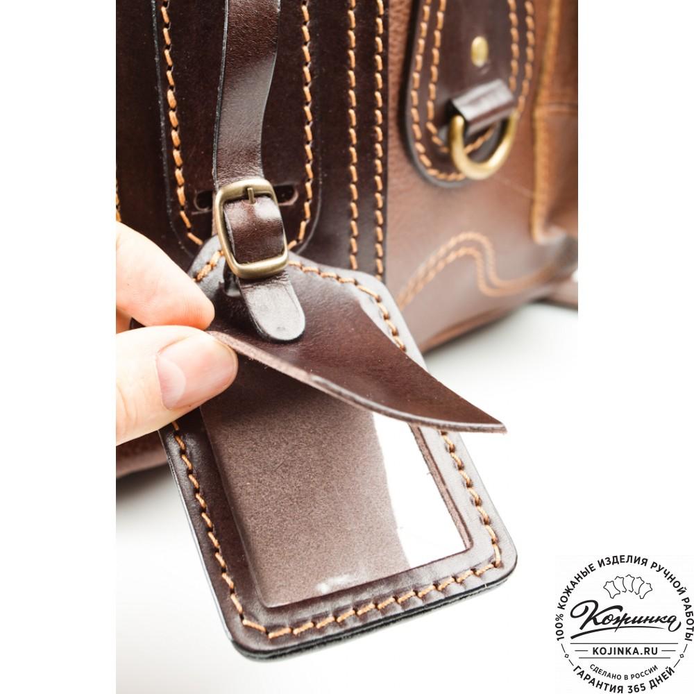 """Кожаный рюкзак """"Стиль 2"""" (коричневый)"""