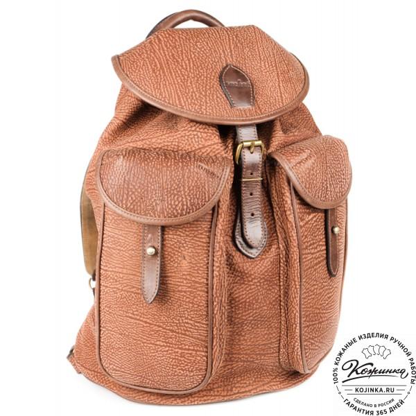 """Кожаный рюкзак """"Круиз"""" (коричневый). фото 1"""