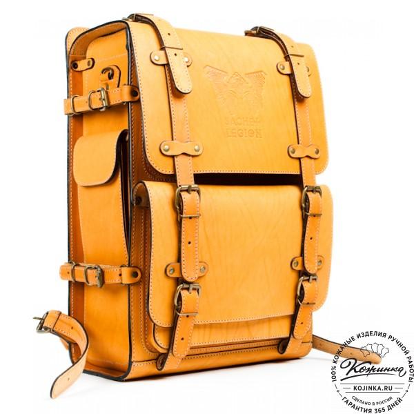 """Мужской кожаный рюкзак """"Легион"""" (жёлтый). фото 1"""