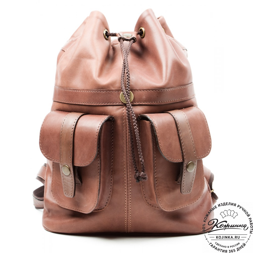 """Кожаный рюкзак """"Ваниль"""""""