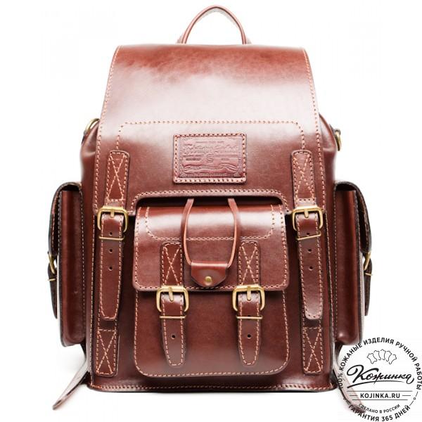"""Кожаный рюкзак """"Кэмэл"""" (коричневый). фото 1"""