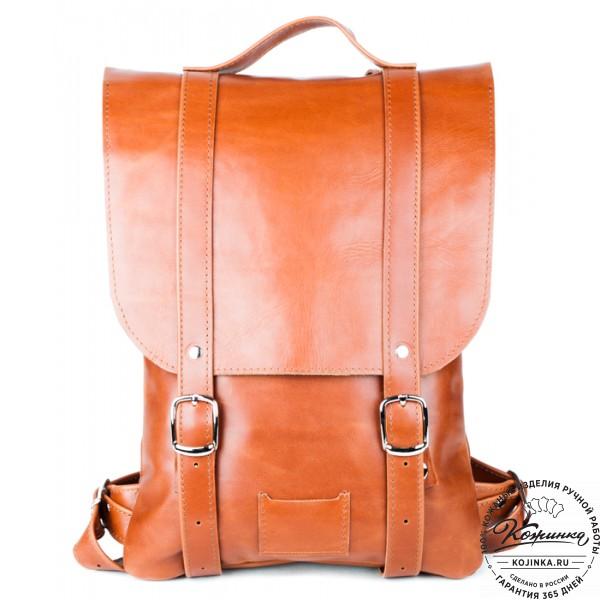 Кожаный рюкзак Тереза малый (коричневый). фото 1