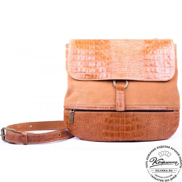 """Женская кожаная сумка """"Коллекшн"""" (коричневая). фото 1"""