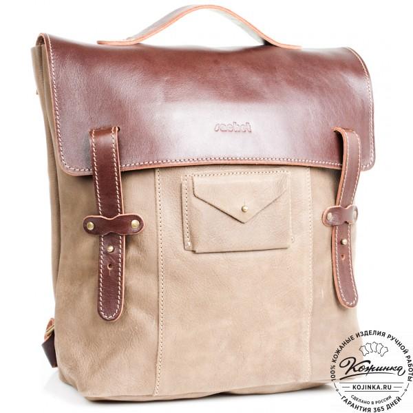 """Кожаный рюкзак """"Школьник"""" (коричневый). фото 1"""