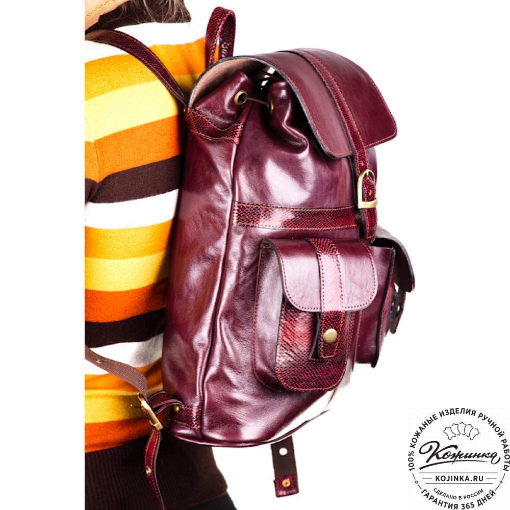 """Кожаный рюкзак """"Рубин Привилегия"""""""