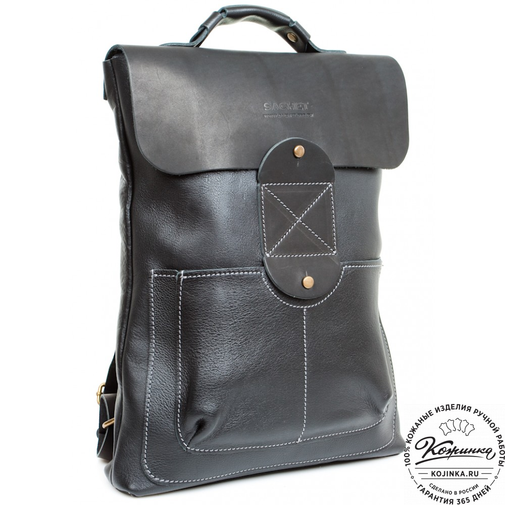 """Кожаный рюкзак """"Спэйс"""" (черный)"""