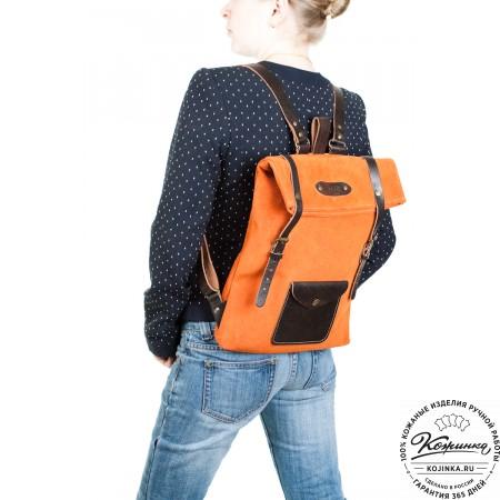 """Замшевый рюкзак """"Vogue"""" (лимонный мусс)"""