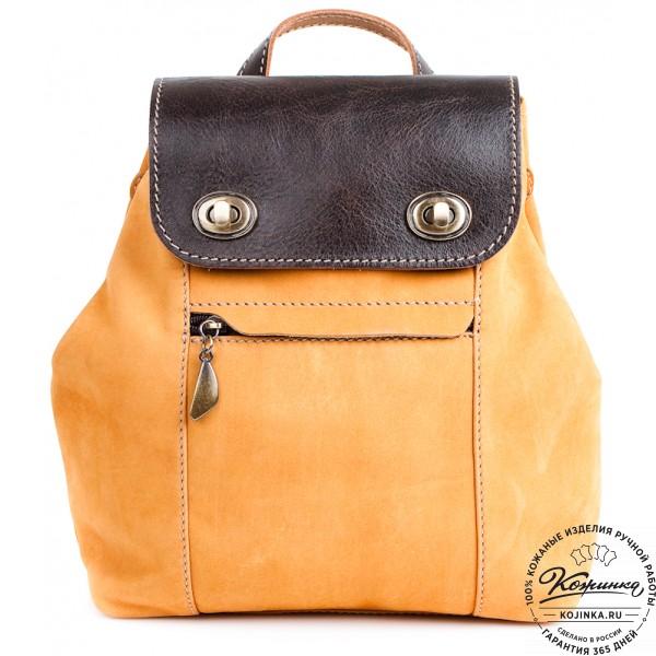 """Женский кожаный рюкзак """"Палермо"""" (желтый). фото 1"""