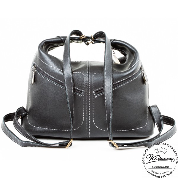 """Женская кожаная сумка-рюкзак """"Афина"""" (черная). фото 1"""
