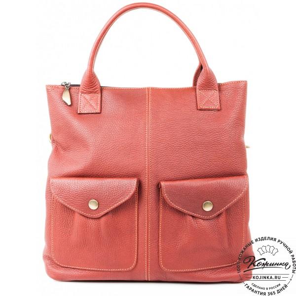 """Женская кожаная сумка """"Амели"""" (брусничка). фото 1"""