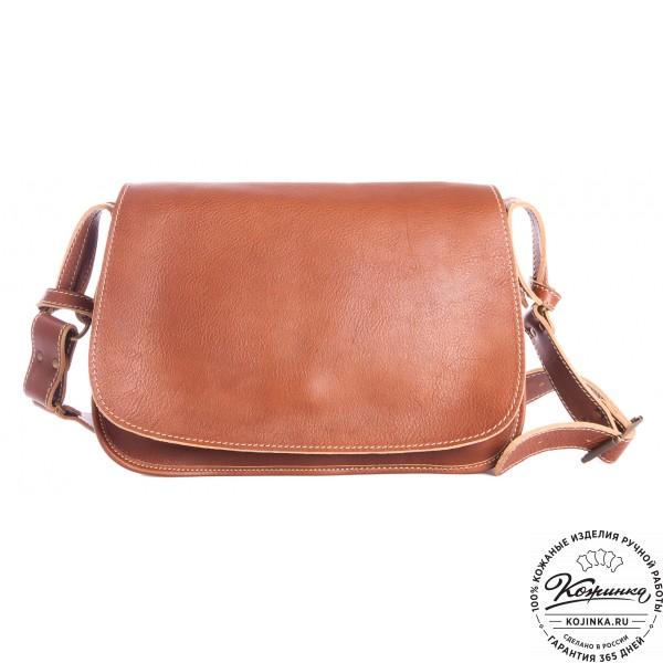 """Женская кожаная сумка """"Комильфо"""" (светло-коричневая). фото 1"""