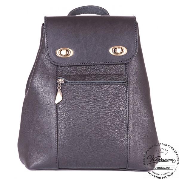 """Женский кожаный рюкзак """"Палермо"""" (черный). фото 1"""