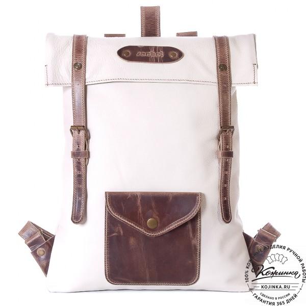 """Кожаный рюкзак """"Vogue"""" (белый). фото 1"""