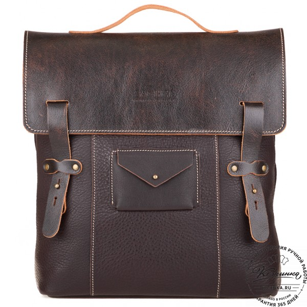 """Кожаный рюкзак """"Школьник"""" (темно-коричневый). фото 1"""